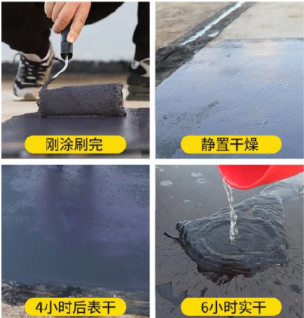 聚氨酯防水建筑涂料施工疑难问题及解决